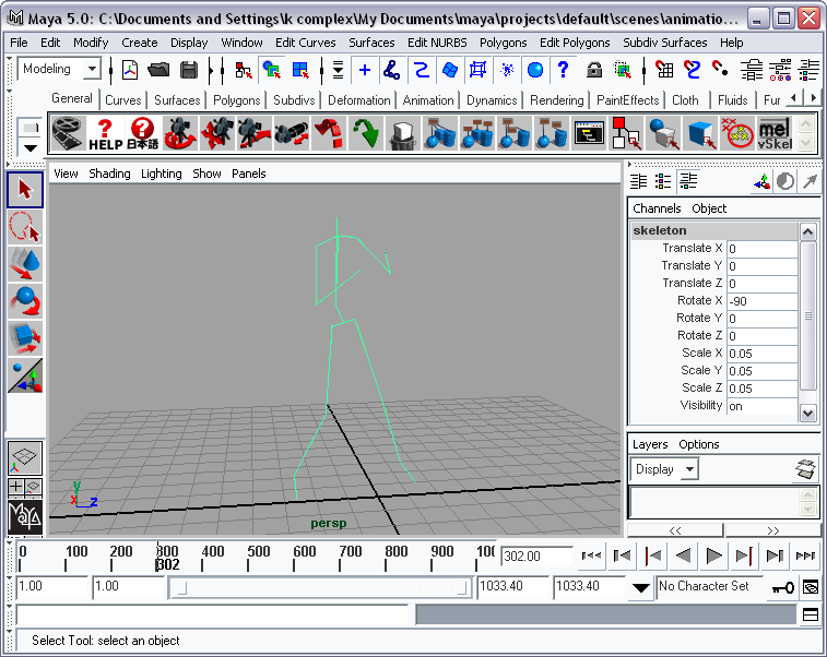 Exporting mocap data to Maya to drive a skeleton